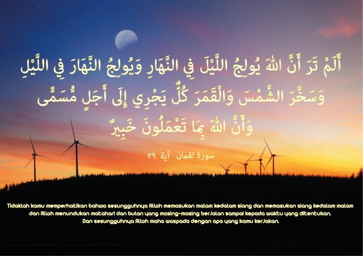 ayat2